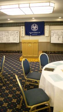 みかんの国愛媛で働く社労士岩本浩一-110106_062353.jpg