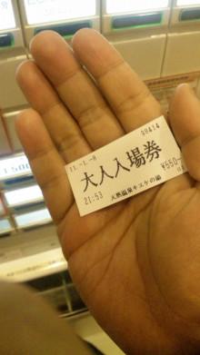 みかんの国愛媛で働く社労士岩本浩一-110108_215552.jpg