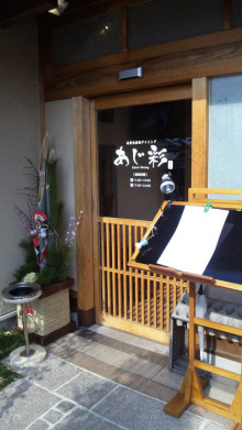 みかんの国愛媛で働く社労士岩本浩一-110109_113101.jpg