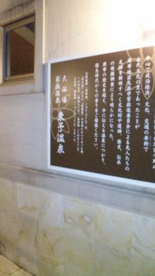 みかんの国愛媛で働く社労士岩本浩一-110117_204403.jpg