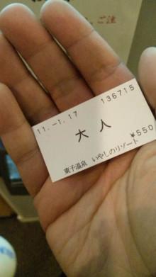 みかんの国愛媛で働く社労士岩本浩一-110117_204514.jpg