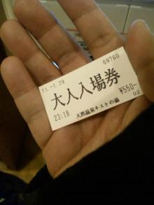 みかんの国愛媛で働く社労士岩本浩一-110129_232023.jpg