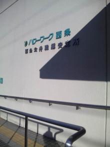 みかんの国愛媛で働く社労士岩本浩一-110131_151710.jpg