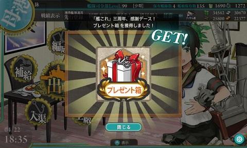Cgox0HOU4AEO_yG.jpg