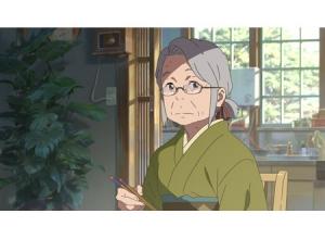 君 おばあちゃん