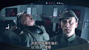 帝国の逆襲 ピエット提督