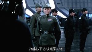 ジェダイの復讐 新デススター司令官