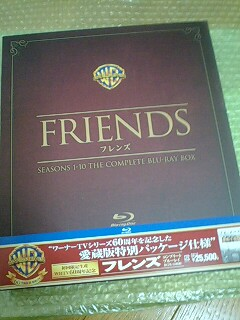 friend.jpg
