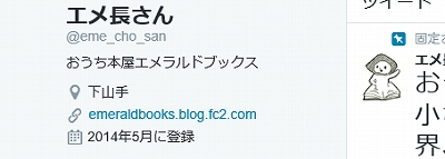 20160522_4.jpg