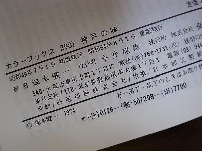 20160617 (2)