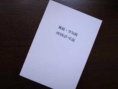 20160618 (2)