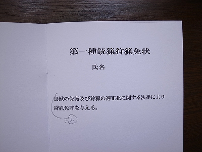 20160618 (3)