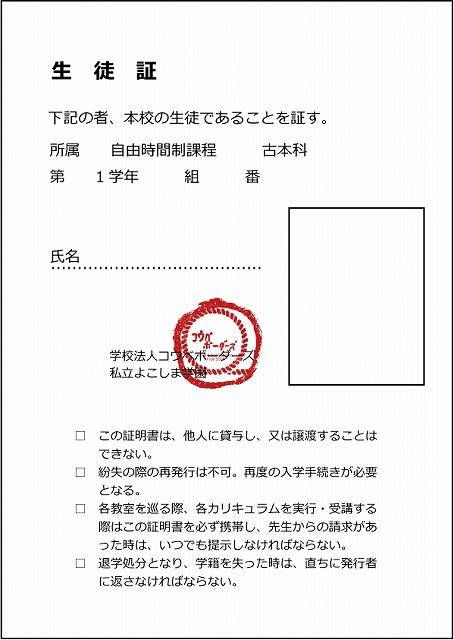20161010 (1)