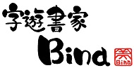 Binaバナー1-2 (wide190)