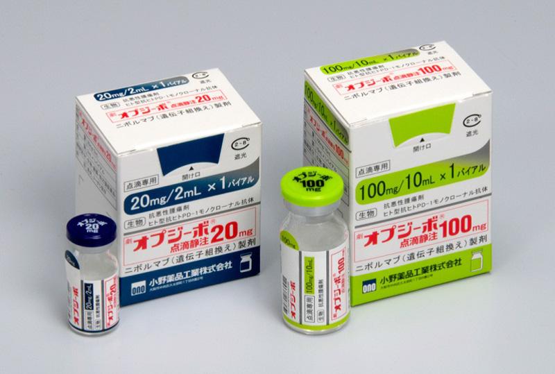 s オプジーボ 末期がんに劇的な効果を与える新薬が登場