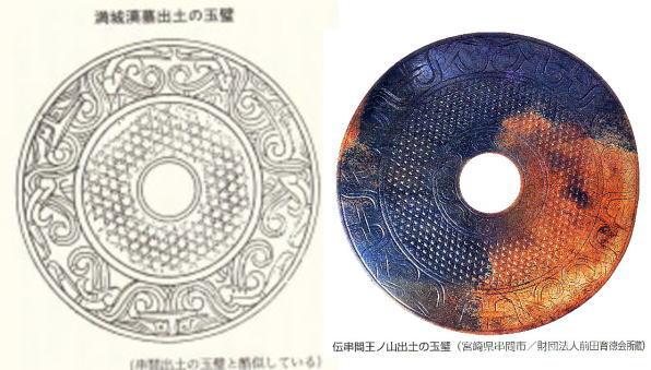 zh 玉石彫刻b-4 鏡 剣 玉器 玉珮