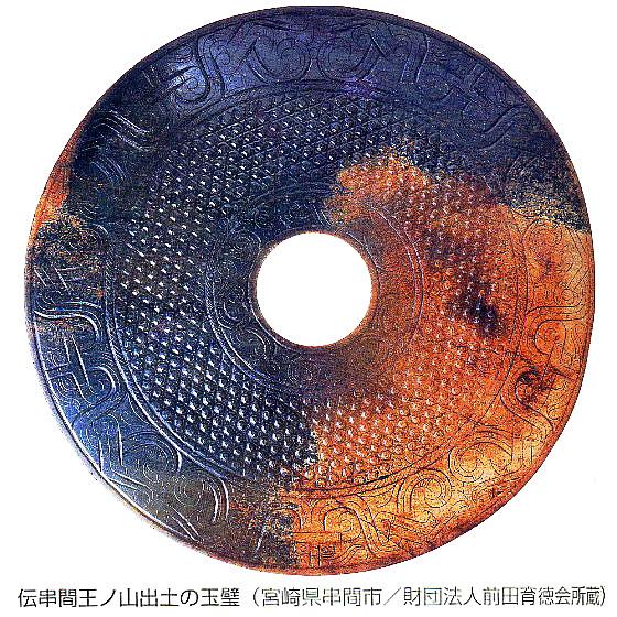 zh 玉石彫刻b-3 鏡 剣 玉器 玉珮