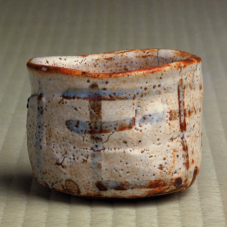 zh 志野茶碗 国宝 銘 『卯花墻(うのはながき)』
