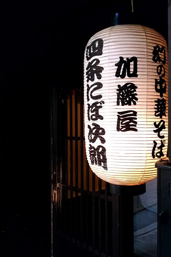 20160510-1_にぼ次朗_1