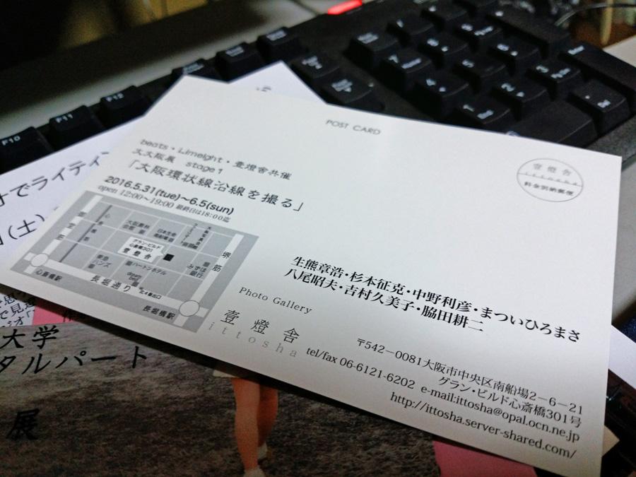 20160602_ギャラリー_3