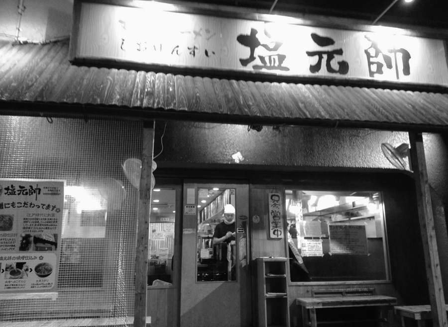 20160609_塩元帥_2