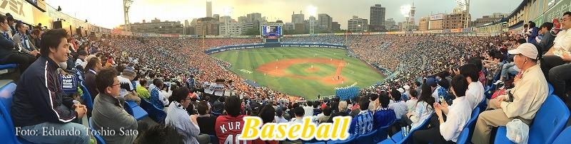 野球観戦の画像