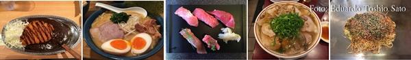 日本の食べ物画像
