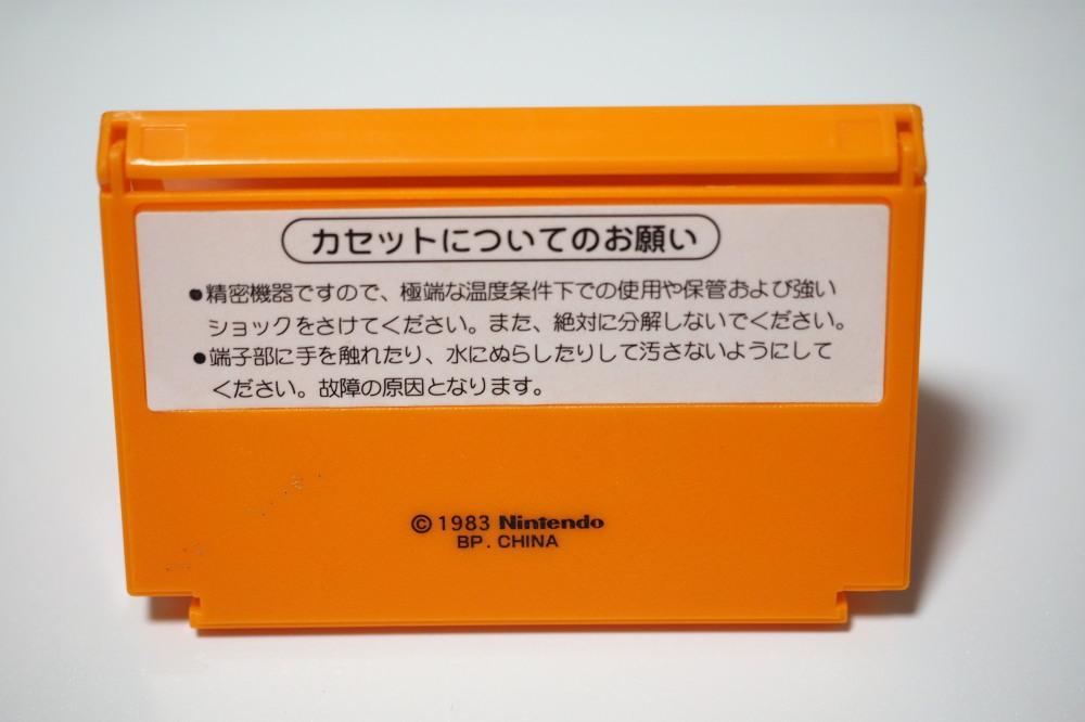 E5065243_2.jpg
