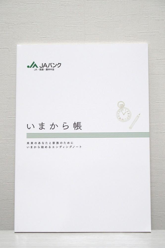 SA303786_2.jpg
