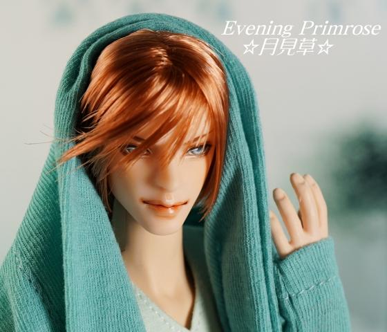 emerald05.jpg