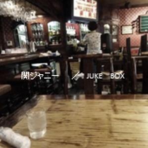 JIKEBOX2.png