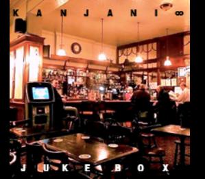 jukebox1.png