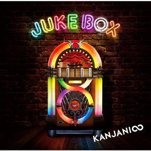 kanjiani8-juke-box-limited-edition.jpg