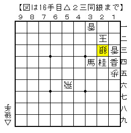 2016-06-29e.jpg