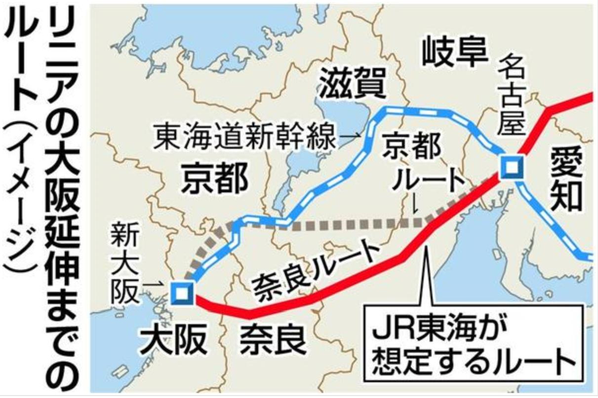 リニア大阪延伸想定ルート