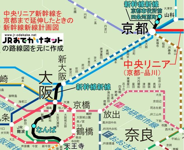 新幹線新線計画図