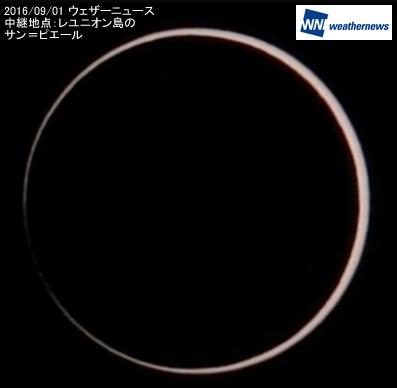 レユニオン島金環日食