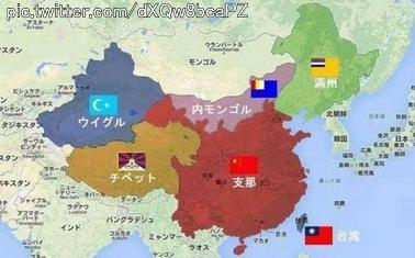 中国の真実