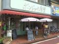 ボンジュール食堂1