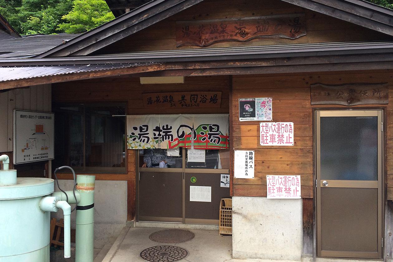 2016-07hukushima028.jpg