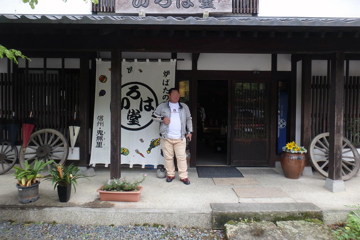 2016-08hakuba-uonuma025.jpg