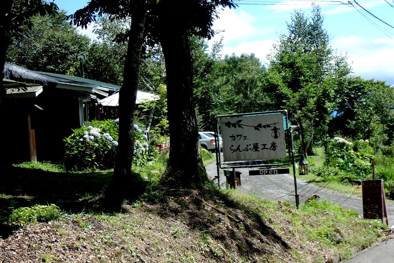 2016-08hakuba-uonuma029.jpg