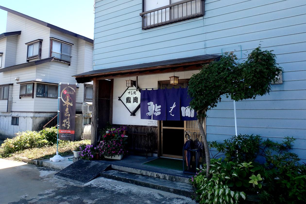 2016-08hakuba-uonuma045.jpg
