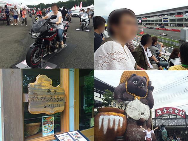 2016-08trial003-3.jpg