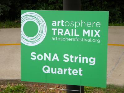 Artosphere 2016 / SoNA String Quartet-4, 2016-5-31