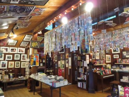 Henry Miller Library-2, 2016-6-8