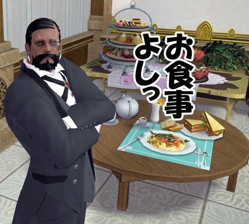 お食事よし