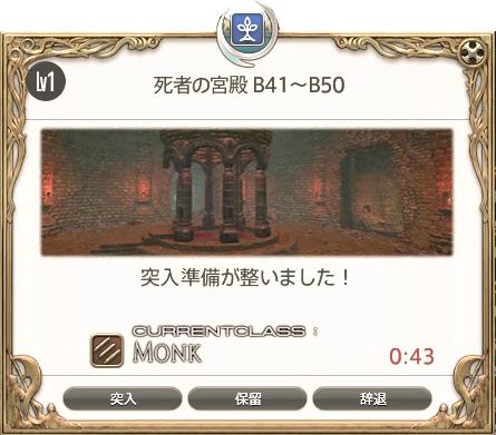 地下41~50