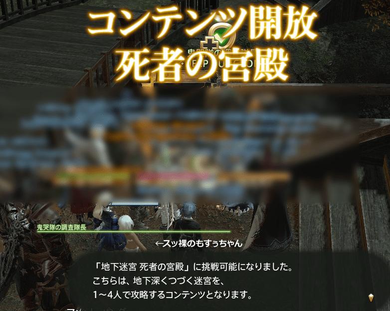 死者の宮殿01-min