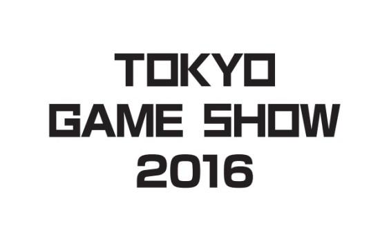 東京ゲームショウ2016-563x353